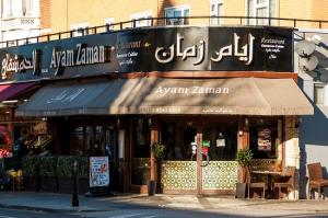 Exterior of Ayam Zaman in Shepherds Bush